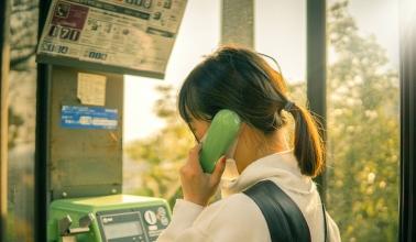 中国银行app新用户送20元话费,充值再立减5~20元
