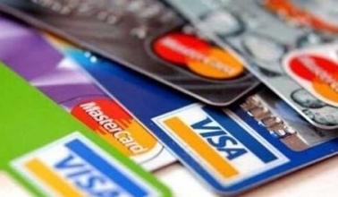 2019信用卡支付宝套现方法,信用卡自动回款二维码