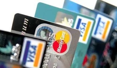 年轻人应该有张信用卡,卡社区合伙人免费申请