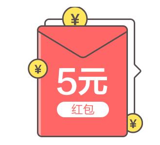 限时福利活动:拼多多好友助力邀请2个得12元微信红包