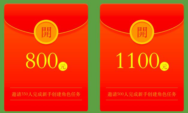 免费领微信红包网站推荐?24趣吧新用户秒赚1元