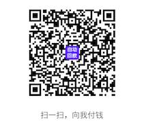 陌陌钱包:最新hua呗秒回款二维码分享,好用到爆炸