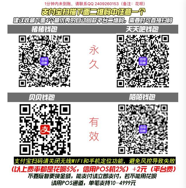 177C6F3B-940A-4BC4-86D3-E195ADEE56F5.png