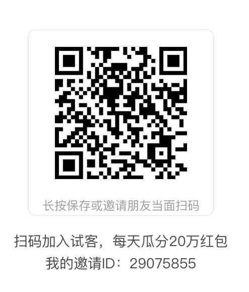 3FC46C34-A7AB-4C8F-BB8E-88D0AA2B70E5.png