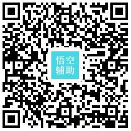 96F60533-FBC2-4868-B3E5-E708401E25B4.png