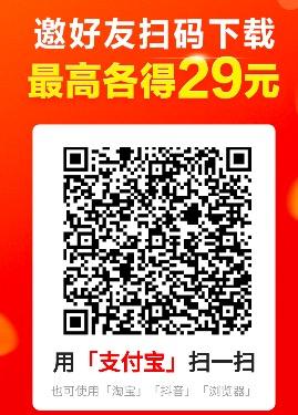 230CD63A-89B5-44AE-9E69-36BD9A76A3D6.png