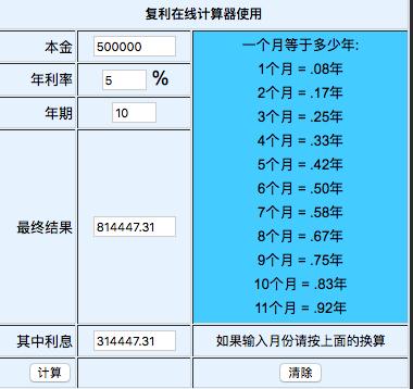 88B06024-959C-4761-9892-B68A02B9D3D2.png