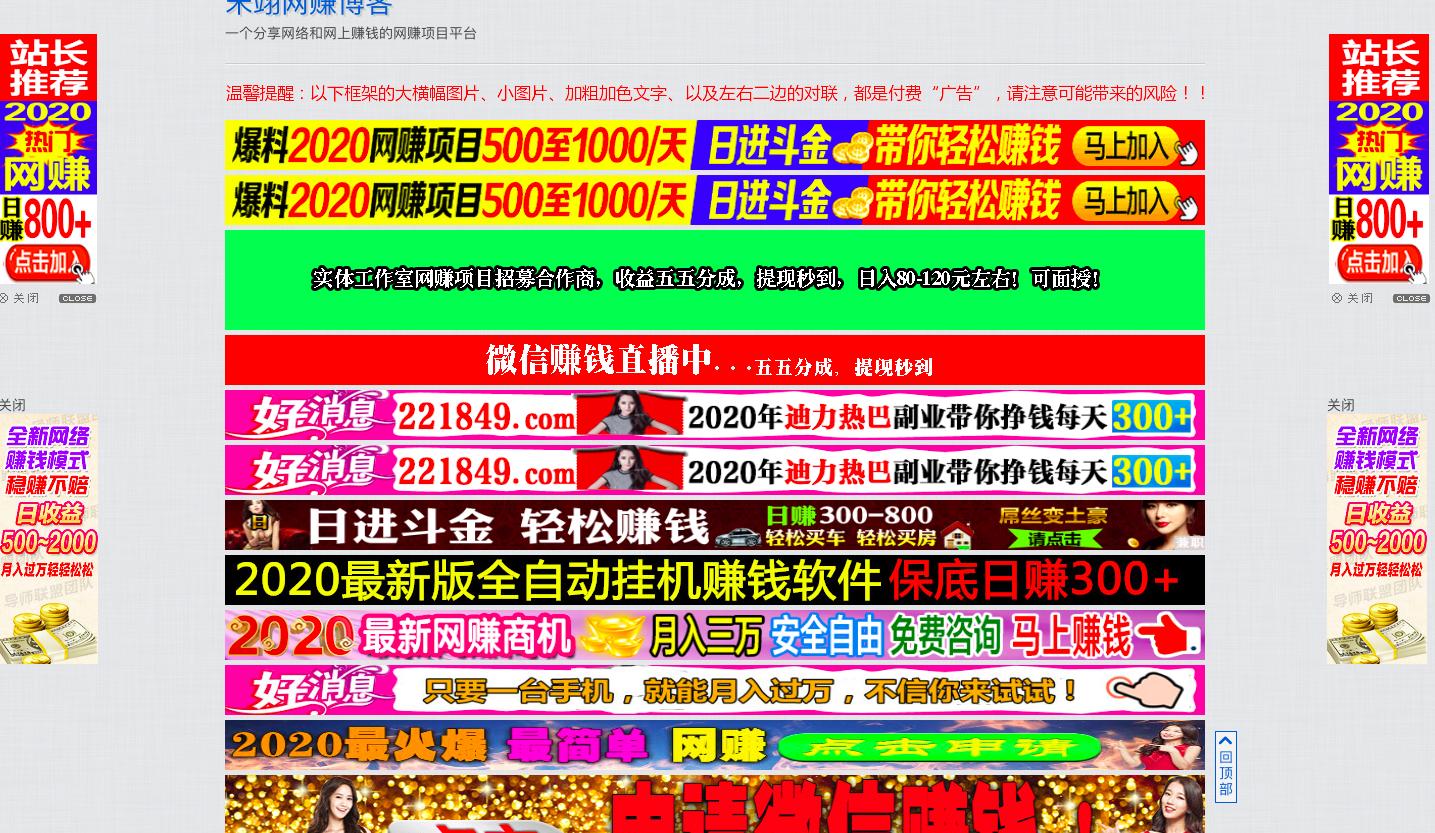 屏幕快照 2020-08-19 21.02.09.png
