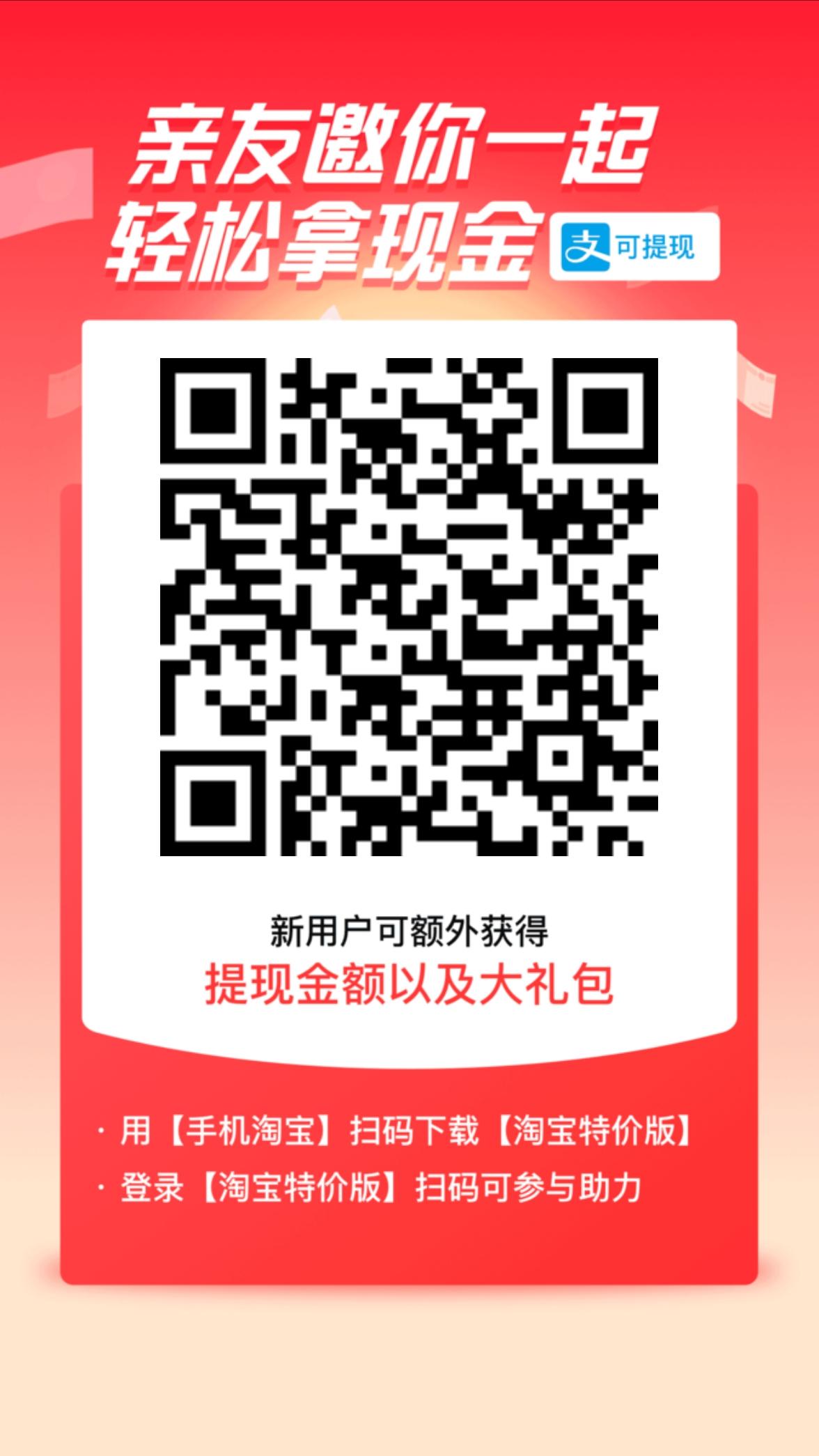 tb_image_share_1602646812170.jpg