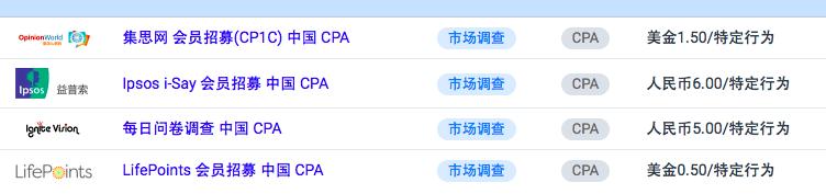 C1CA59DE-375A-4C13-A509-8BCA607D14D0.png
